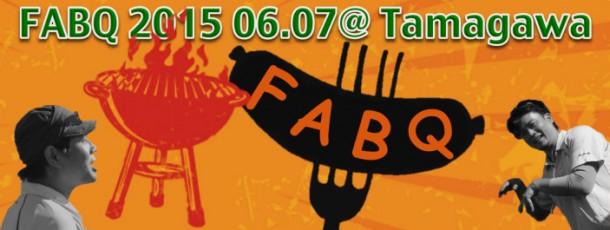 【 FABQ(ファーベキュー)2015 6.7 開催のお知らせ】